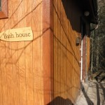 Wilderness Wind's bath house, which provides all of the modern conveniences without harming the environment.