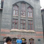 Chengdu Christian Church