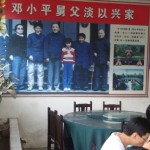 A photo at the restaurant where we ate lunch, showing Deng visiting the owners in the 1980s when he was China's paramount leader. The restaurant owners are relatives of Deng's mother.