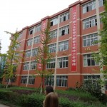 One of the classroom buildings at Virtue Middle School in Yilong