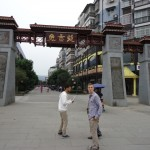 The pedestrian mall in downtown Yilong where we attended a welcome banquet provided by the Yilong school
