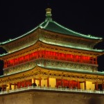 Xi'an's Bell Tower at night.