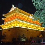 Xi'an's Drum Tower.