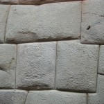 an example of Incan masonry