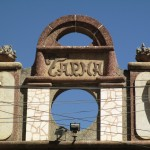 The Gateway to Tarma