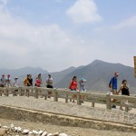 Students cross the Supe River and begin the walk to Caral.