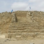"Stairway to the Pyramid ""Menor."""""