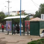 The Magisterio bus stop between Cusco city and San Jeronimo.